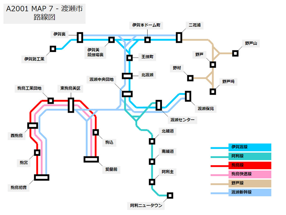 https://n-slow-life.sakura.ne.jp/a2001/watase_city/rosenzu.jpg