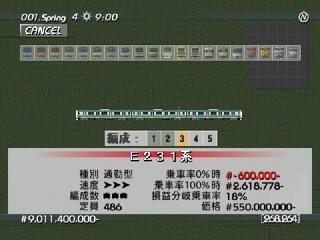 http://n-slow-life.sakura.ne.jp/a2001/xero_one_kouryaku/0106.jpg